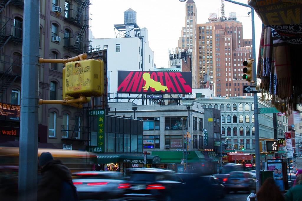 Genius billboard in downtown Manhattan, February 2015.