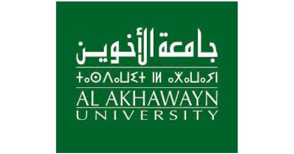 Al Akhawayn University logo in white uppercase lettering on a green background